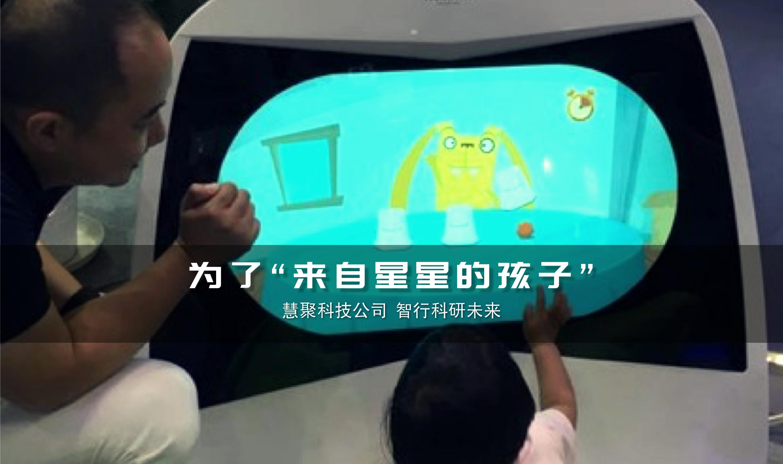 解放号故事_自定义px_2018.12.25 (1).png