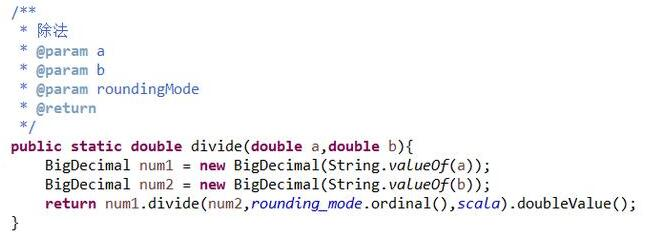 杰微刊-Java中2减1.1等于几?- 文章 - 解放号