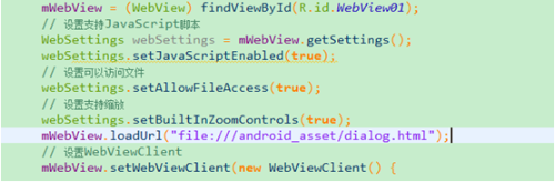 Android,WebView,JS