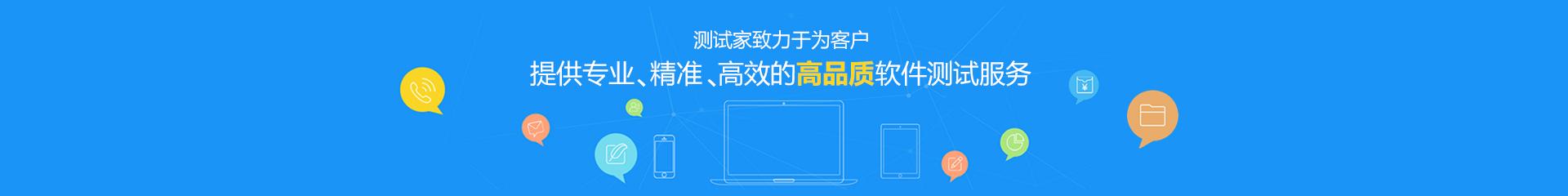 解放号,可信的IT服务众包平台